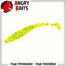 "AngryLong ""Шартрез"" 50мм"