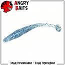 """AngryLong """"Холодный жемчуг"""" 50мм"""