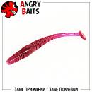 """AngryLong 2"""" (50мм)"""