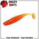 "AngryShiner ""Карамель"" 75мм"