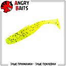 "AngryShiner ""Шартрез"" 75мм"