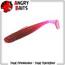 "AngryShiner ""ЛОХ"" 75мм"
