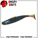 "AngryShiner ""БОЛОТО"" 75мм"