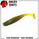 """AngryShiner 2"""" (50мм)"""