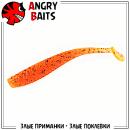 "RatShad ""Морковь"" 50мм"